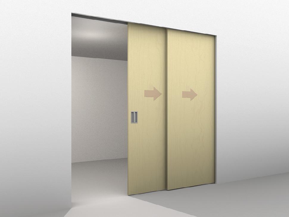 hafele sliding door hardware. Black Bedroom Furniture Sets. Home Design Ideas